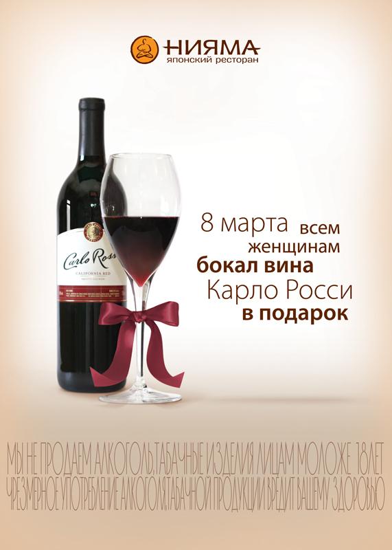 Поздравление к подарку стаканы